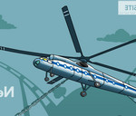 Play Crane Helicopter